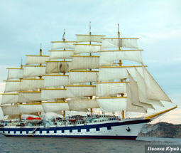 Круизы Royal Clipper